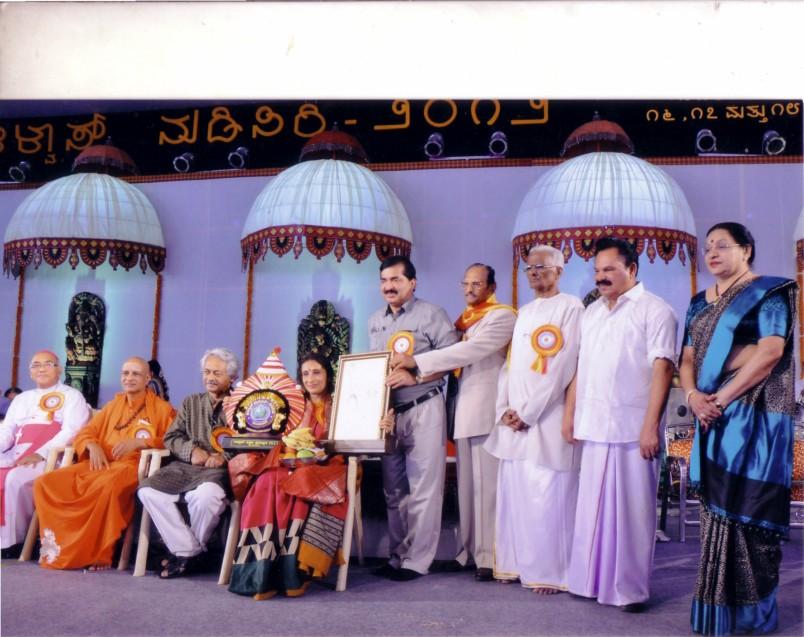 Alwas Nudisiri Award 2