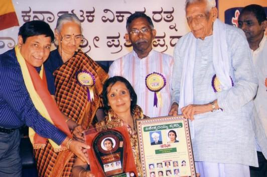 Vishveshwaraiah award